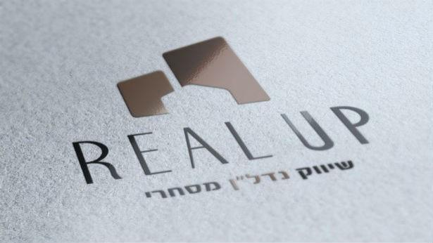 "real, צילום: יח""צ"