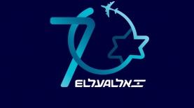לוגו שנת ה-70 של מדינת ישראל, אל על, צילום: יחצ