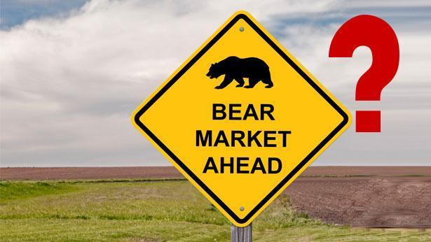 שלט אזהרה, צילום: Bizportal