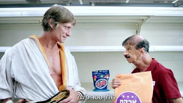 על הדרך: קוין ואן אריק ודובי גל בקמפיין משעשע לקולון