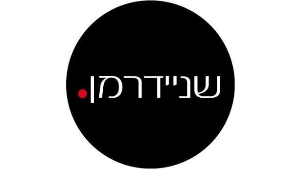 היי צפונה: מכרז הרשות לפיתוח הגליל - ל'שניידרמן'