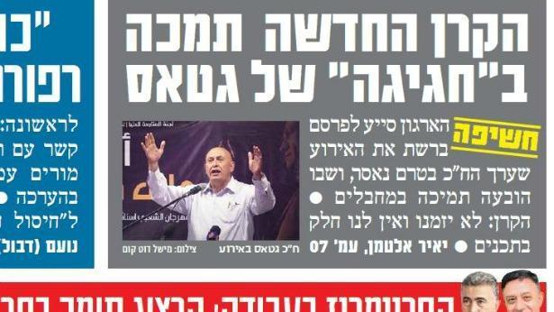 הקרן החדשה נגד ישראל היום: תובעת 75 אלף ש' פיצויים