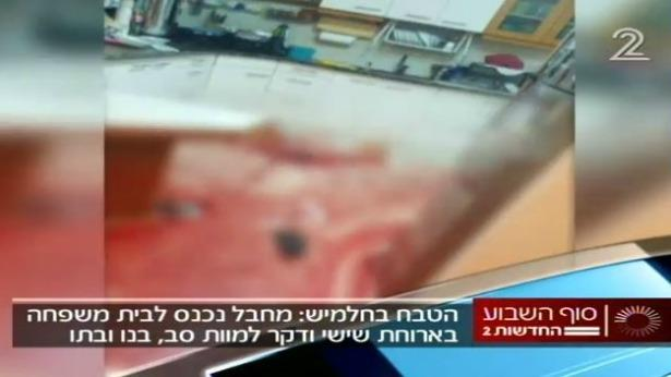 סופש של חדשות בעקבות הפיגוע; גב אומה מתחזקת