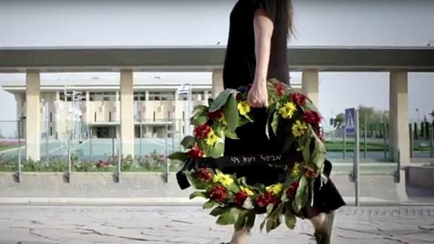 """שרים קיבלו זרי אבל - לזכר נשים שנרצחו ע""""י בני זוגם"""