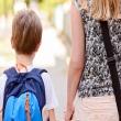 בשורה להורים: הקלות בקבלת נקודות זיכוי על ילדים נטולי יכולת