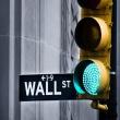 """המסחר בוול סטריט נסגר בעליות: הנאסד""""ק טיפס 0.5%"""