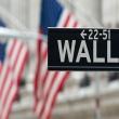 סגירה יציבה בוול סטריט: ה-S&P 500 קטע רצף עליות של 9 שבועות, טבע ירדה