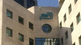 בניין רשת, צילום: אלכסנדר כץ