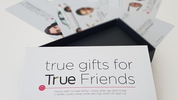 לא יין או גיפט-קארד: הנה המתנות ש-TRUE נותן ללקוחות