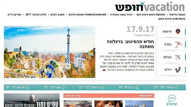 המינוי האחרון של מרנדה? הנה העורכים של ערוץ 'ynet חופש'
