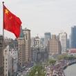 המהלך החד של הבנק המרכזי בסין שמשנה את כללי המשחק