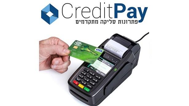 """credit, צילום: יח""""צ"""