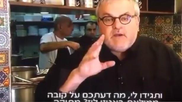 """""""היום"""" לפני 9 חודשים: שידור חוזר של מנחם הורוביץ הוצג כחדש"""