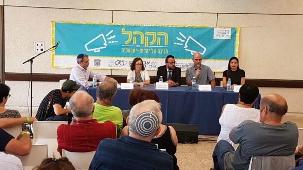 תקשורת ישראלית כגשר - פאנל של 'גשר' בפסטיבל 'הקהל' בסוכות