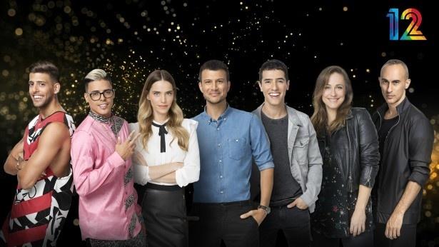הכוכב הבא - הראשונה בישראל לקבל עמוד באפל מיוזיק