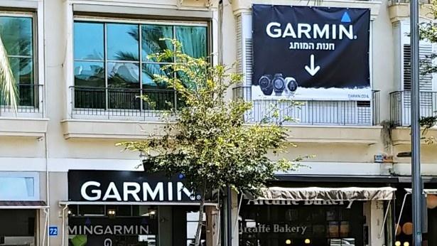 איך Garmin נותר מחוץ לחסויות המרוץ אבל זכה בכל הבאזז