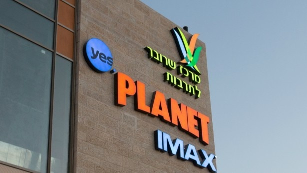 חיים בסרט: דני לוי יטפל בתקציבי yes פלאנט ורב חן