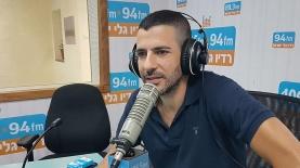 שרון גל, צילום: באדיבות רדיו גלי ישראל
