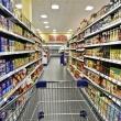 """רשתות המזון בעתירה לבג""""ץ - לבטל הקנסות בגין אי סימון מוצרים"""
