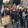 """יו""""ר עובדי טבע בירושלים: """"המפעל שלנו פצצה מתקתקת"""""""