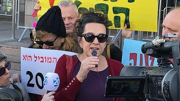 """200 עובדים ותומכים בהפגנת ערוץ 20: """"ביבי עלינו לא שומר"""""""