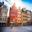 הדוגמא השבדית: הכלכלה חזקה, ומחירי הדיור יורדים