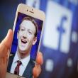 לתשומת לבך מארק: החברה הסינית ששווה כבר יותר מפייסבוק