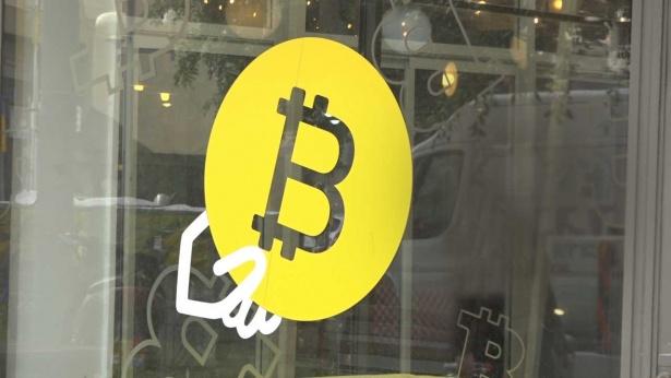 Bitcoin, צילום: BizTV