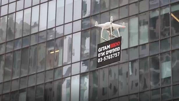 צפו: גיתם שלח רחפן גיוס לגגות המשרדים המתחרים