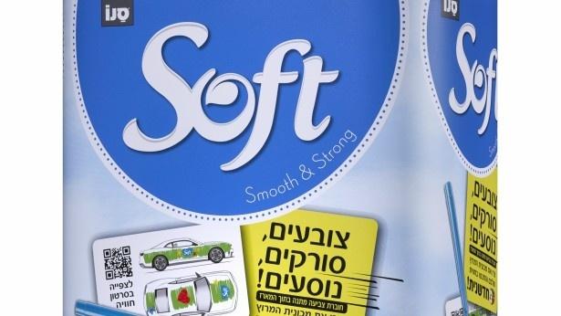 סנו משקיעה חצי מיליון שקל בקידום המותג סנו Soft בפעילות AR