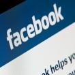 פייסבוק בצרות: נציבות הסחר הפדראלית פותחת בחקירה