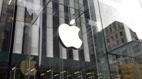 מרכז אפל בניו יורק מחשבים בניין, צילום: Istock