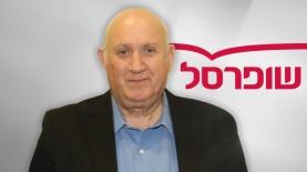 איציק אברכהן, צילום: סיון פרג'
