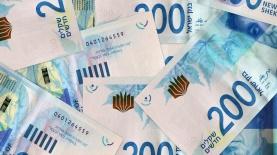 שטרות כסף, צילום: Istock