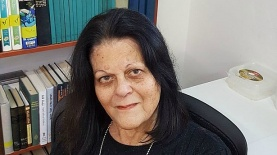 רות אלמגור רמון, צילום: אורלי ממן