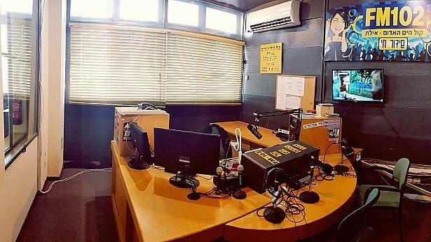 רדיו קול הים האדום מאילת - ישדר ביום שלישי ממשכן הכנסת