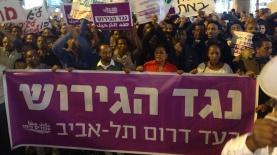 הפגנה נגד גירוש מבקשי המקלט, צילום: יחצ