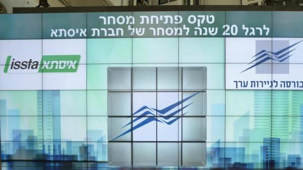 בון וויאג': 'דני לוי' זכה בתקציב הדוברות והיחצ של איסתא