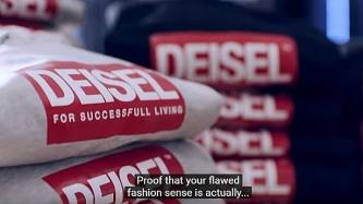 קריאייטיב בינל: חנות הזיופים של דיזל - שדיזל הקימה