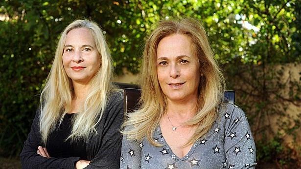 מיכל יערה-כרמי וגילה נאומן-ימיני משיקות משרד משותף ליחצ וייעוץ תקשורתי
