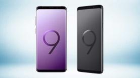 "Galaxy S9 Plus, צילום: יח""צ"