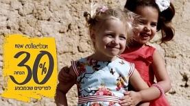 """אופנת KIWI לילדים, צילום: יח""""צ"""