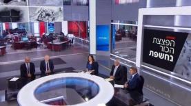 תקיפת הכור בסוריה, חדשות 2, צילום: צילום מסך מאקו