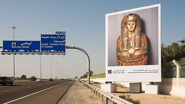 """הלובר על הכביש באבו דאבי, צילום: יח""""צ"""