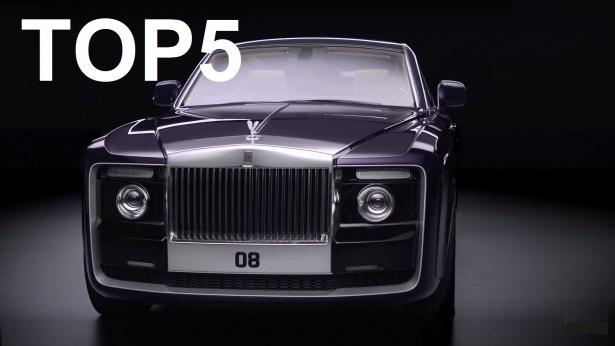 5 המכוניות היקרות ביותר בעולם - כולל דגם שהזמין טייקון אלמוני