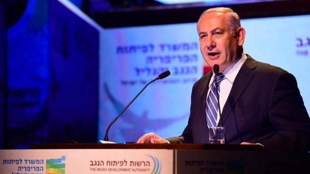 """ראש הממשלה בנימין נתניהו בוועידת הנגב בדימונה, צילום: עמוס בן גרשום, לע""""מ"""