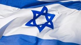 דגל ישראל, צילום: Istock
