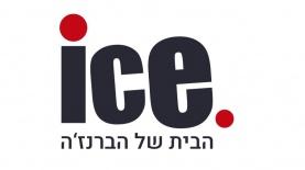 לוגו אתר ice, צילום: ice
