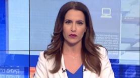 דנה סומברג, חדשות ערוץ 20, צילום: צילום מסך