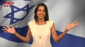 חוגגים עצמאות 70: מצעד שכל כולו נוסטלגיה ישראלית